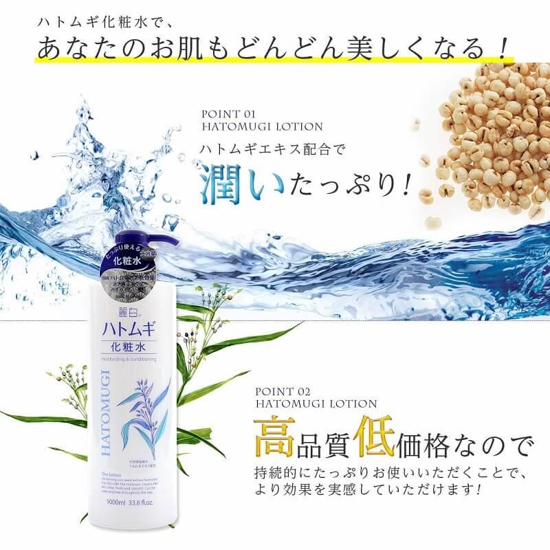 Lotion dưỡng ẩm trắng da hạt ý dĩ Reihaku Hatomugi Nhật Bản (Chai 500ml)